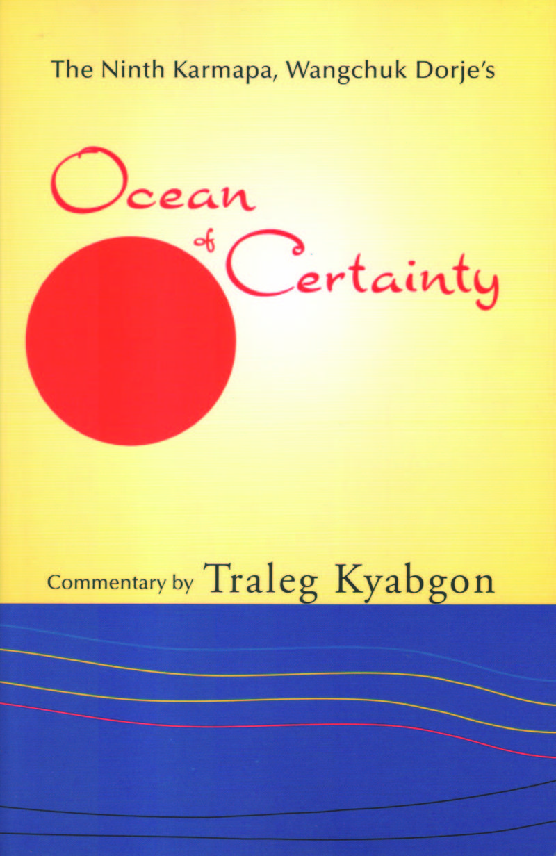 Ocean of Certaintity front cover-01